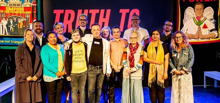 Participants wanted for performance event 'Truth to Power Cafe'