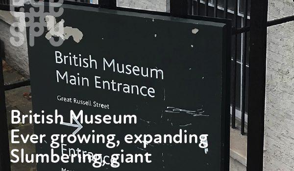 EYE SPY: Caroline Hopper – The British Museum and Montague Place